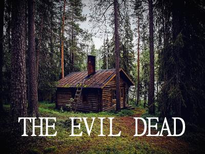 ゾンビ映画名作死霊のはらわたイメージ画像、山小屋