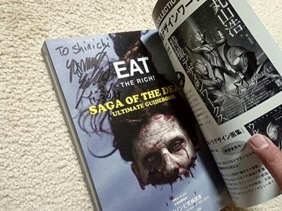 新刊本「決定版ゾンビ究極読本」サイン入りの画像。