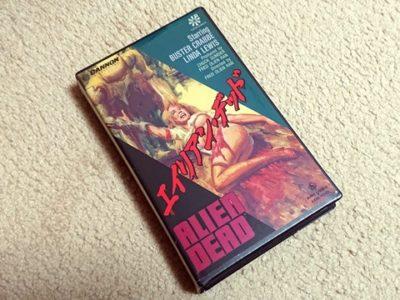 昔のレンタルビデオ・イメージ画像「エイリアンデッド」VHS。