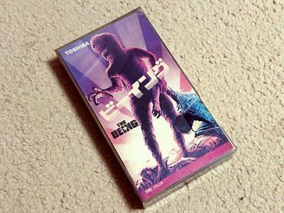 昔のレンタルビデオ・イメージ画像、 「ビーイング」VHS。