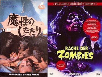 映画「魔性のしたたり 屍ガールズ」のVHSとDVDのジャケット画像です。
