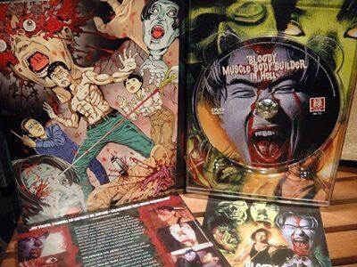 「地獄の血みどろマッスルビルダー」ドイツ版DVD解説動画のイメージ画像